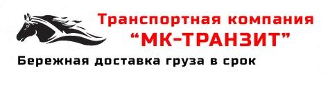 , Доставка ПГС